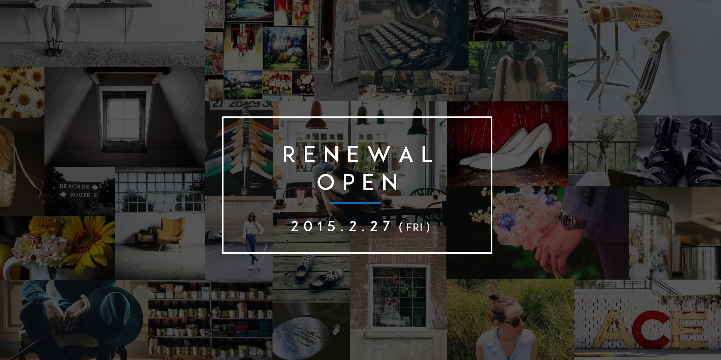 renewal open airage