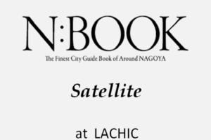 N:BOOK 2016.10.1