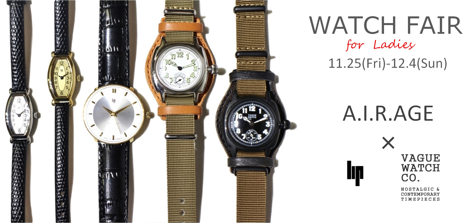 watchfair