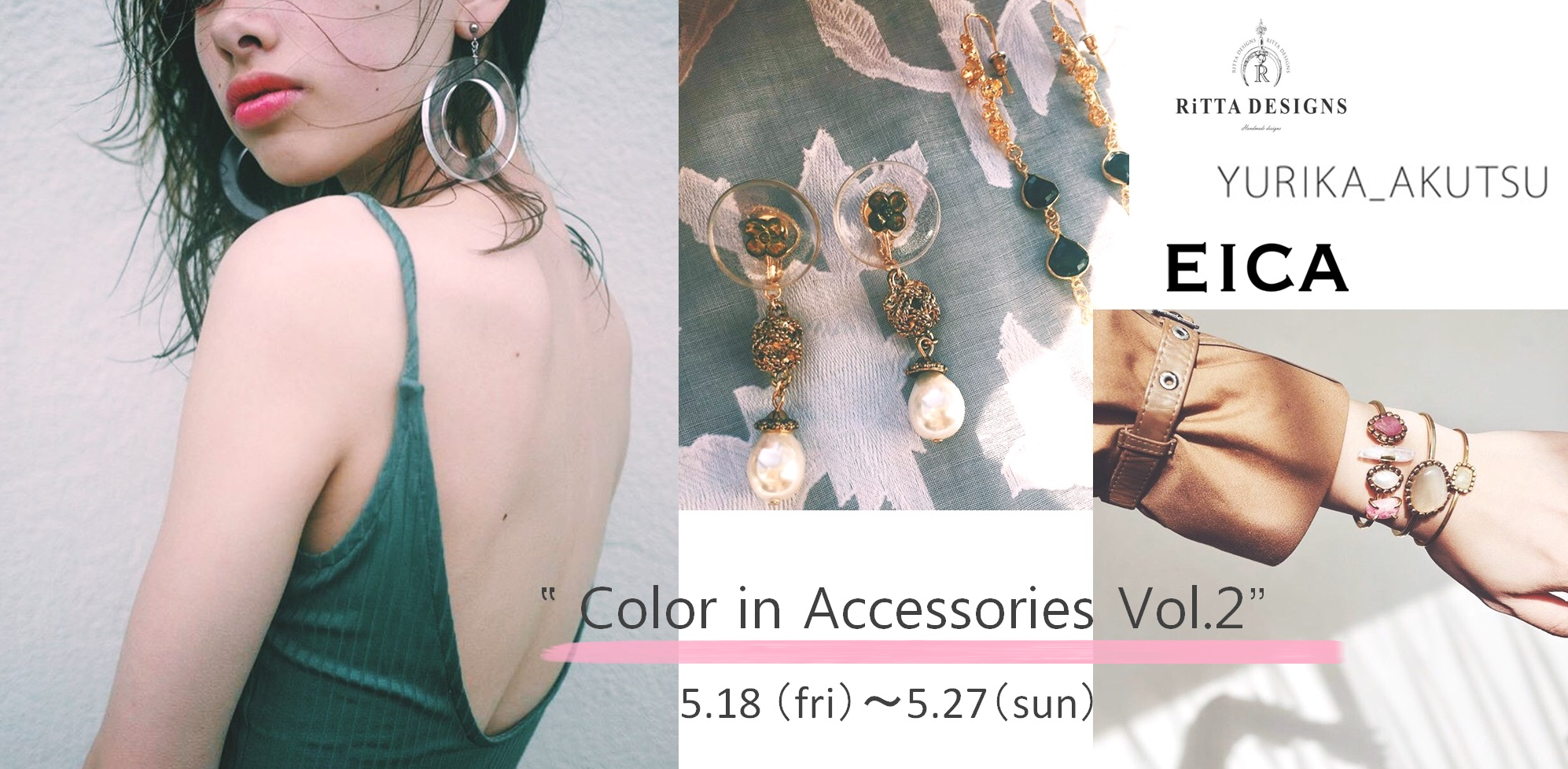colorinaccessories