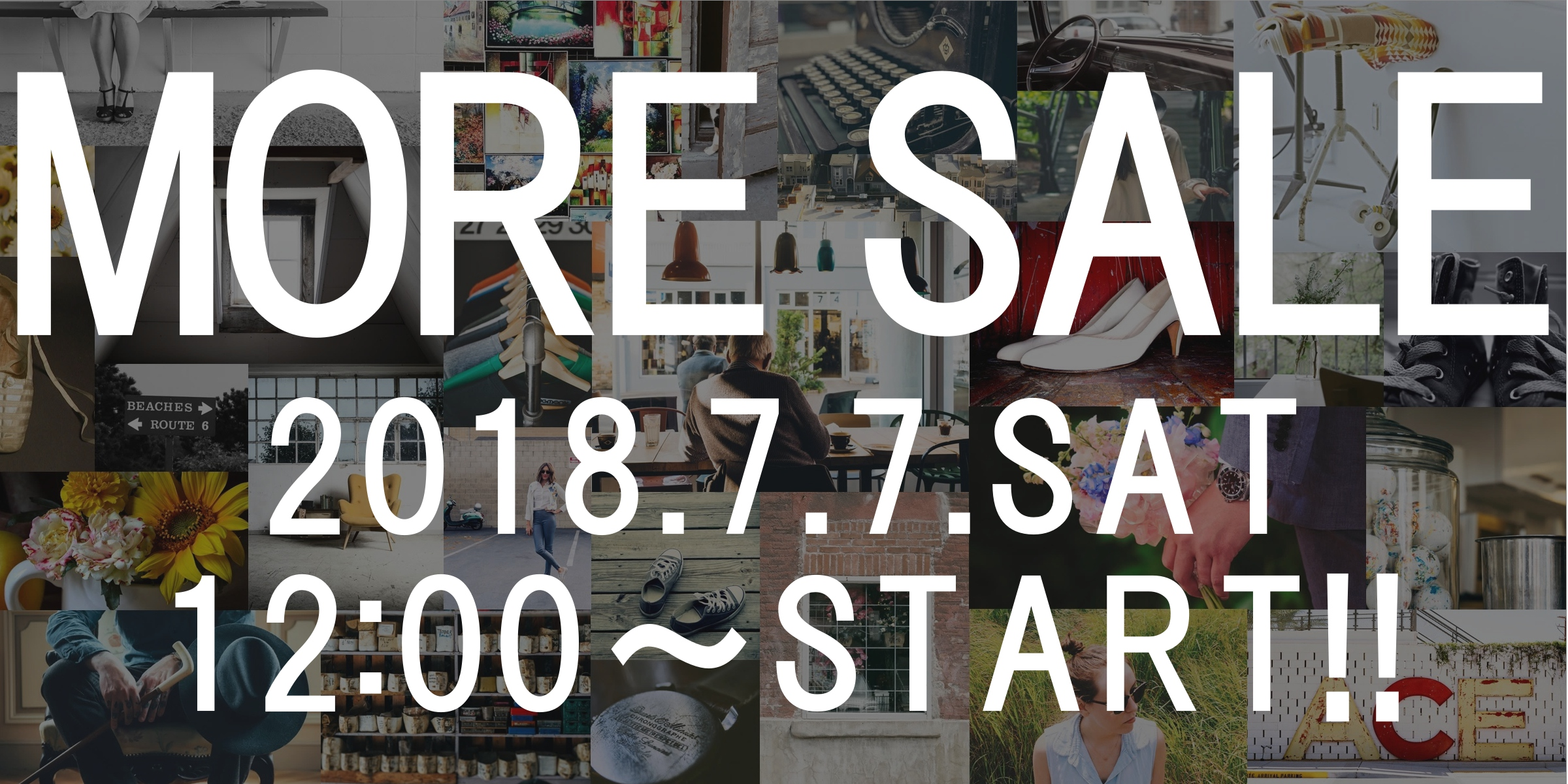 2018SS_MoreSale
